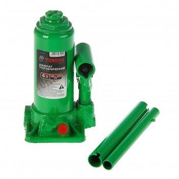 Домкрат гидравлический бутылочный 4т высота подъема 180-350 мм