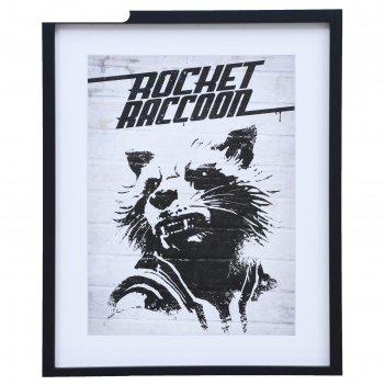 Постер ракета 40х49 см