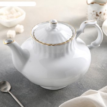 Чайник золотая отводка 1,6 л