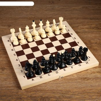 Шахматные фигуры айвенго обиходные (без доски, высота король h=10,5 см)