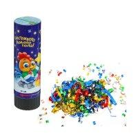 Хлопушка пружинная счастливого нового года (конфетти+ фольга серпантин) 15