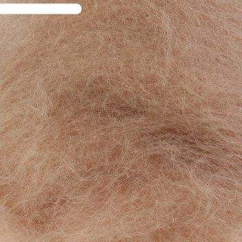 Шерсть для валяния кардочес 100% полутонкая шерсть 100гр (006 св. бежевый)