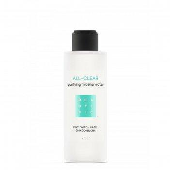 Мицеллярная вода для лица beautific all-clear, 150 мл