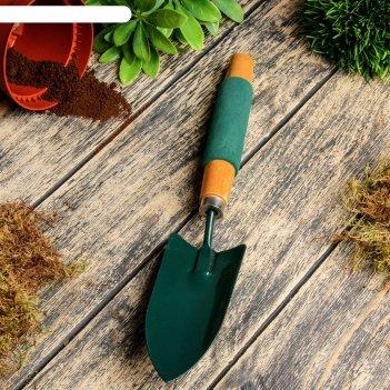 Совок посадочный, длина 34 см, ширина 6 см, деревянная рукоять с поролоном