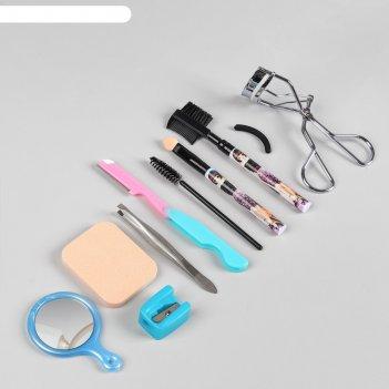 Набор для макияжа, 9 предметов, разноцветный
