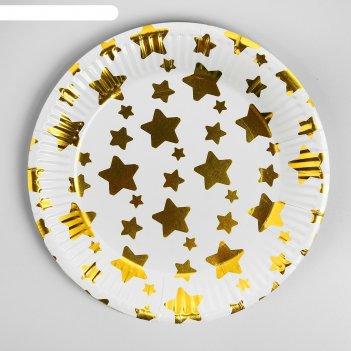 Тарелка бумажная «звёзды», набор 6 шт., цвет золото
