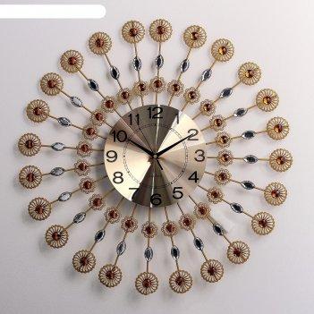 Часы настенные, серия ажур «песочные ромашки», янтарные кристаллы, d=58 см