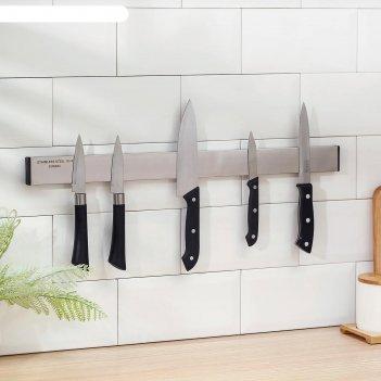 Держатель для ножей магнитный steel, 50 см, нержавеющая сталь