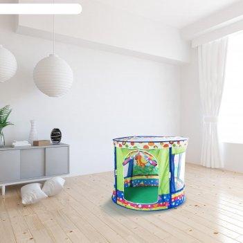 Палатка детская игровая цилиндр 100х80х80 см