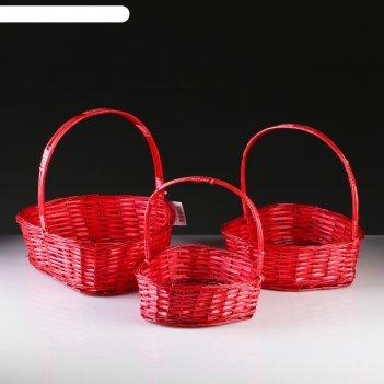 Набор корзин плетеных, ива, 3 шт, 43x43x14/41, 37,5x37,5x12/36, 32x32x10,5