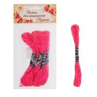 Нитки для вышивания мулине 8 м №602, цвет ярко розовый