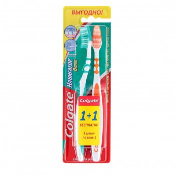 Зубная щётка colgate «навигатор плюс», 2 шт.