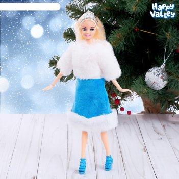 Happy valley кукла-снегурочка зимняя красавица