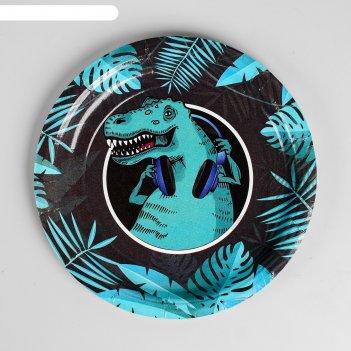Тарелка бумажная динозавр, 18 см