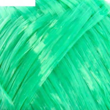 Пряжа для души и душа 100% полипропилен 200м/50гр набор 10шт (трава)