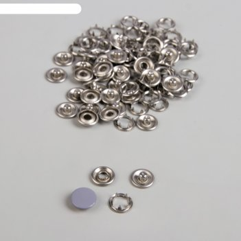 Кнопки рубашечные закрытые d9,5мм (наб 100шт цена за наб) d272 серый метал