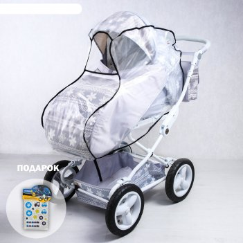 Дождевик для детской коляски универсальный из полиэтилена, на резинке + по