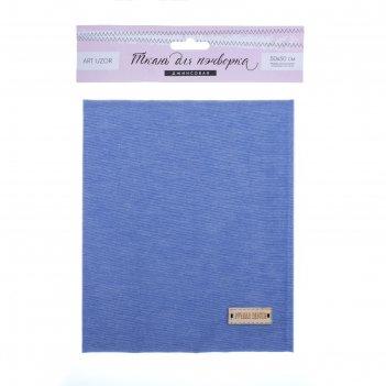 Ткань для пэчворка мягкая джинса светло-голубая, 18*23 см