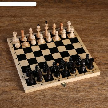 Шахматы буковые с дорожной деревянной доской классика