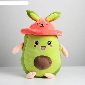 Мягкая игрушка «авокадо», зайка