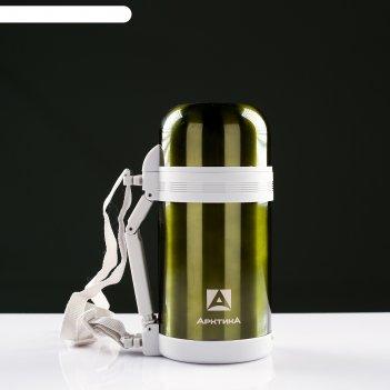 Термос для еды арктика, 1 л, вакуумный, универсальный, 2 чашки, хаки, микс