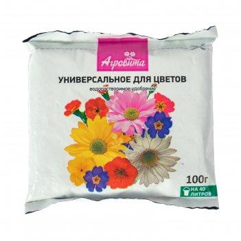 Удобрение минеральное агровита для цветов универсальное, 100 г