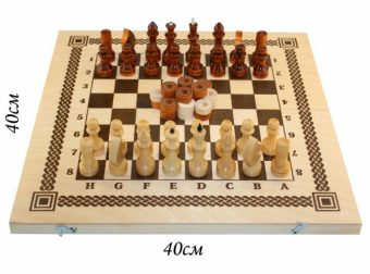 Игра два в одном (шашки, шахматы) дерев. 400*200*36
