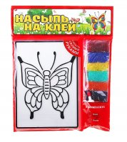 Набор для творчества насыпь на клей. бабочка
