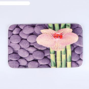 Коврик «орхиедя», 45x75 см