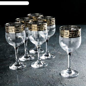 Набор фужеров для вина 240 мл греческий узор, 6 шт