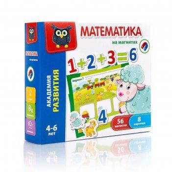 Обучающая игра математика на магнитах vt5411-02