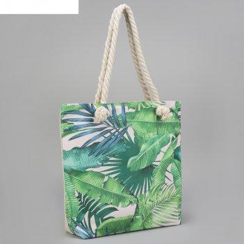 Сумка женская пляжная kaftan листья, 35*40 см, белый