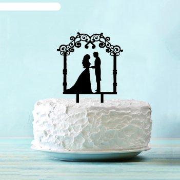 Топпер в торт влюблённая пара в арке