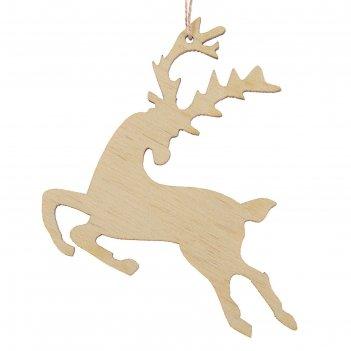 Новогодний подвес скачущий олень, бежевый, 7 см + нитка