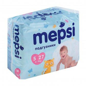 Подгузники детские mepsi-премиум s 4-9 кг, в упаковке 27 шт