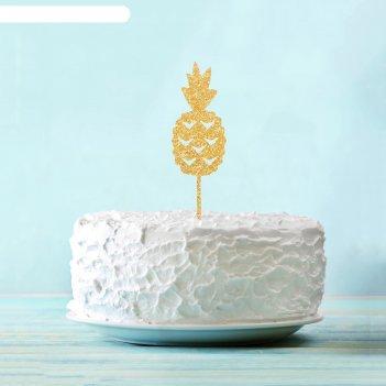 Топпер ананас цвет золото