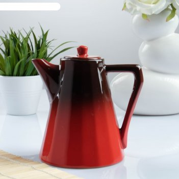 Кофейник ностальгия красный 0,7 л