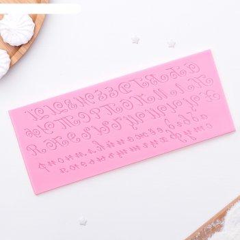 Молд силиконовый 25х10 см алфавит русский. пропись
