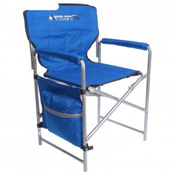 Кресло складное кс2, размер 490х550х820 мм, цвет синий
