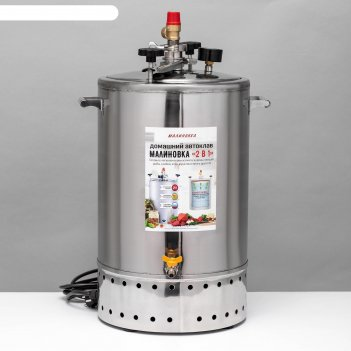 Автоклав-стерилизатор малиновка  26 л смарт, без регулятора