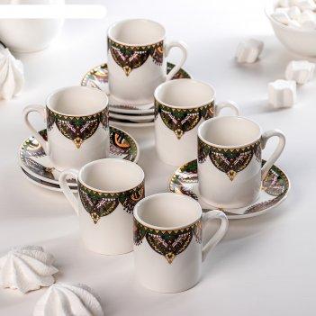 Сервиз кофейный жасмин, 12 предметов: 6 чашек 90 мл, 6 блюдец 10,5 см