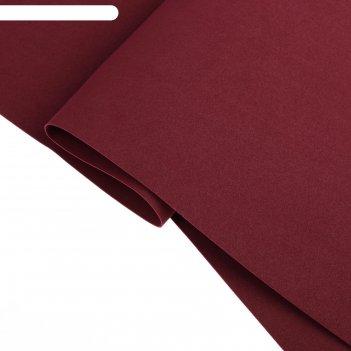 Фоамиран  50х50 см, 1 мм  цв.бордовый