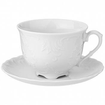 Чайная пара рококо  330 мл