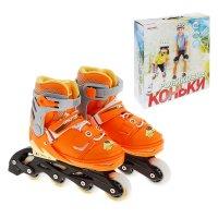 Роликовые коньки раздвижные, abec 5, цвет: оранжевый, размер 35-38