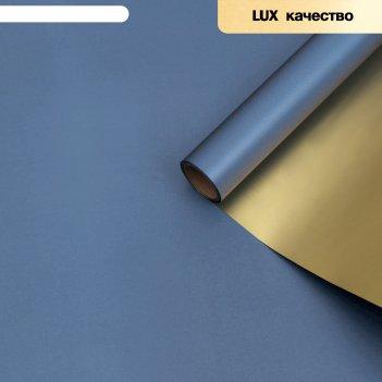 Пленка для цветов пленка с золотом, серо-голубой, 58 см х 5 м