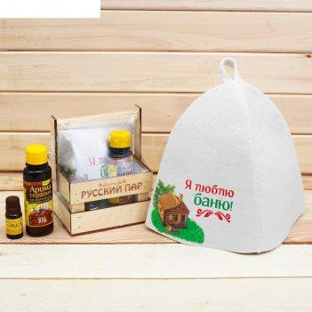 Банный набор в ящике русский пар: шапка, аромамасло и ароматизатор