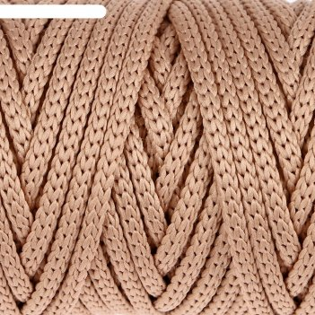 Шнур для рукоделия полиэфирный софтино 4 мм, 50м/110гр (бежевый)