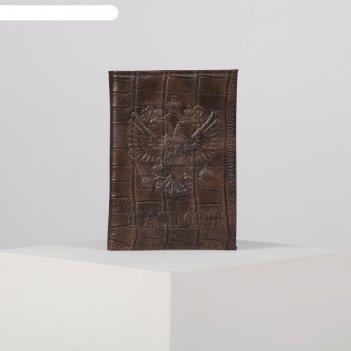 Обложка для паспорта 9,5*0,5*13,5см, герб, кайман коричневый