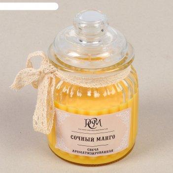 Свеча в банке ароматизированная сочный манго 180гр, время горения 45ч