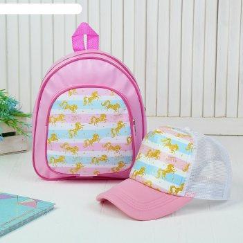 Рюкзак, кепка 54-58 см, единорог